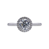 0.90 ct. Round Cut Halo Ring, H, SI2 #2